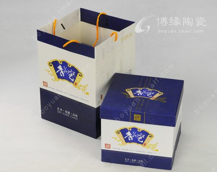 药店pop活动手绘海报水果茶